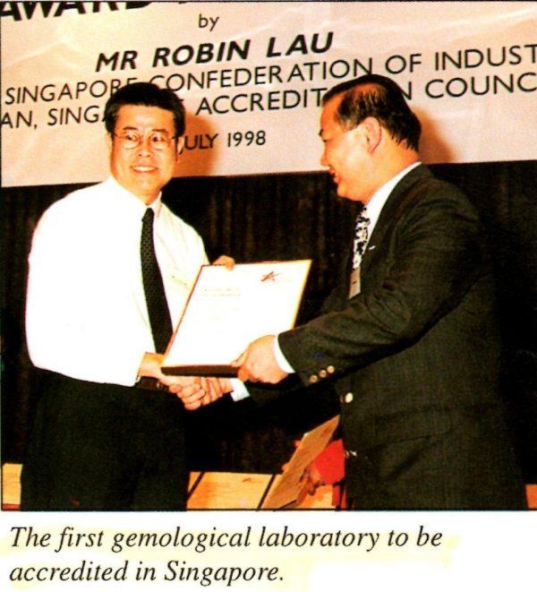 Gemological Laboratory Singapore